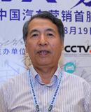 中国社会科学院工业经济研究所研究员