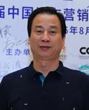 东风裕隆营销总部总部长 陈斌