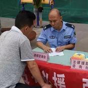 陕西省白河县司法局开展法律援助宣传月活动
