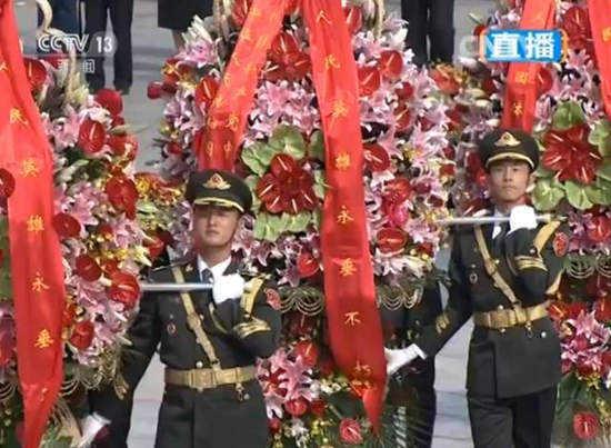 烈士纪念日:不忘初心 致敬英雄