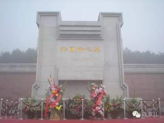 去世20年后,骨灰迁入八宝山的副总理