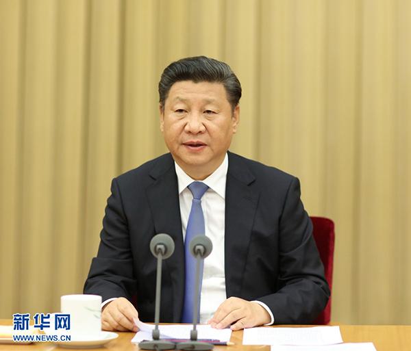 9月29日,中共中央在北京举行学习《胡锦涛文选》报告会。中共中央总书记、国家主席、中央军委主席习近平在会上发表重要讲话。 新华社记者兰红光