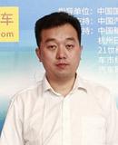 华晨汽车集团销售公司副总经理 穆天宇