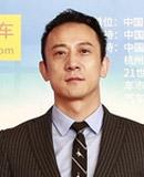 优信集团副总裁兼优信金融总经理 于景渊