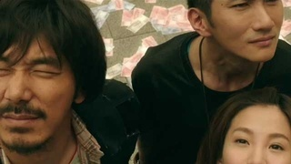 林宥嘉《长大的童话》