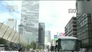 日本各界如何看防卫预算年年高