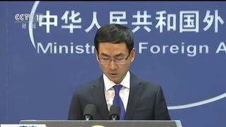 中国外交部:中方在黄岩岛海域救起两名菲渔民