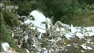 巴西一足球俱乐部包机坠毁:起飞延误 客机错过首个加油点