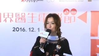 """郑秀文比许志安更早知道苏永康当爸 重申""""不育政策"""""""