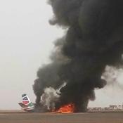 一架小型客机在南苏丹坠毁 暂无中国人伤亡=