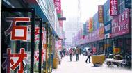 郑州31家市场今年将外迁