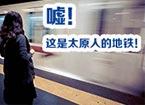 太原地铁将有大动作