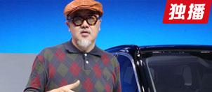 【独播】揭秘蔚来首款纯电动SUV