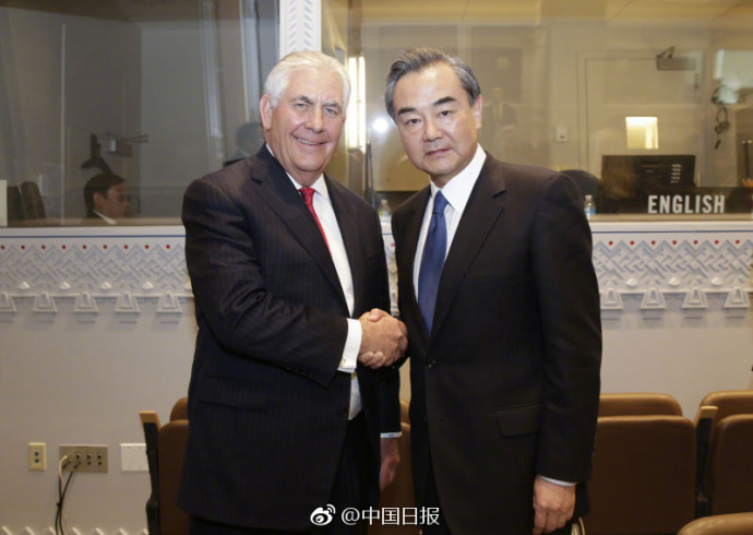 王毅会见美国务卿:为特朗普年内访华做好准备(图)