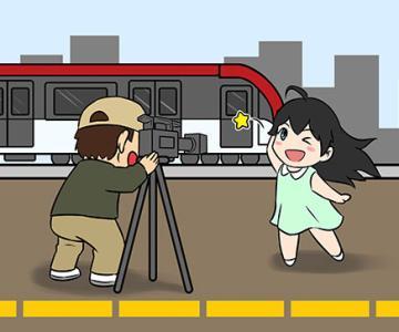 长沙地铁6号线获批啦!