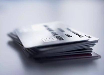 今天起,这种银行卡将被销户
