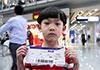 汽车火车大飞机 儿童票你都买对了吗?