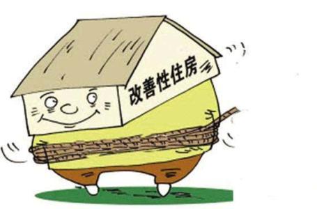 """改善型房源成长沙楼市""""香饽饽"""""""