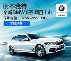 全新BMW