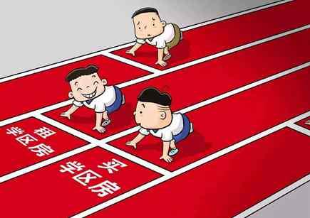 """""""购租同权""""多方抢滩长租市场"""