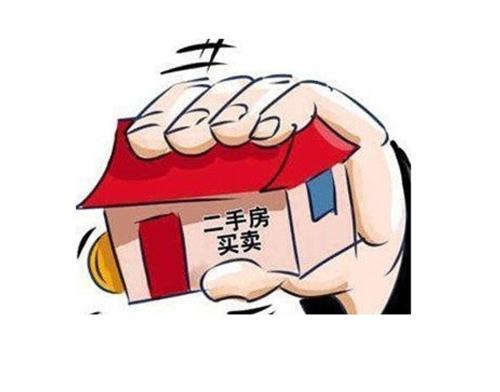 """长沙的二手房交易正式开启""""支付宝""""模式"""