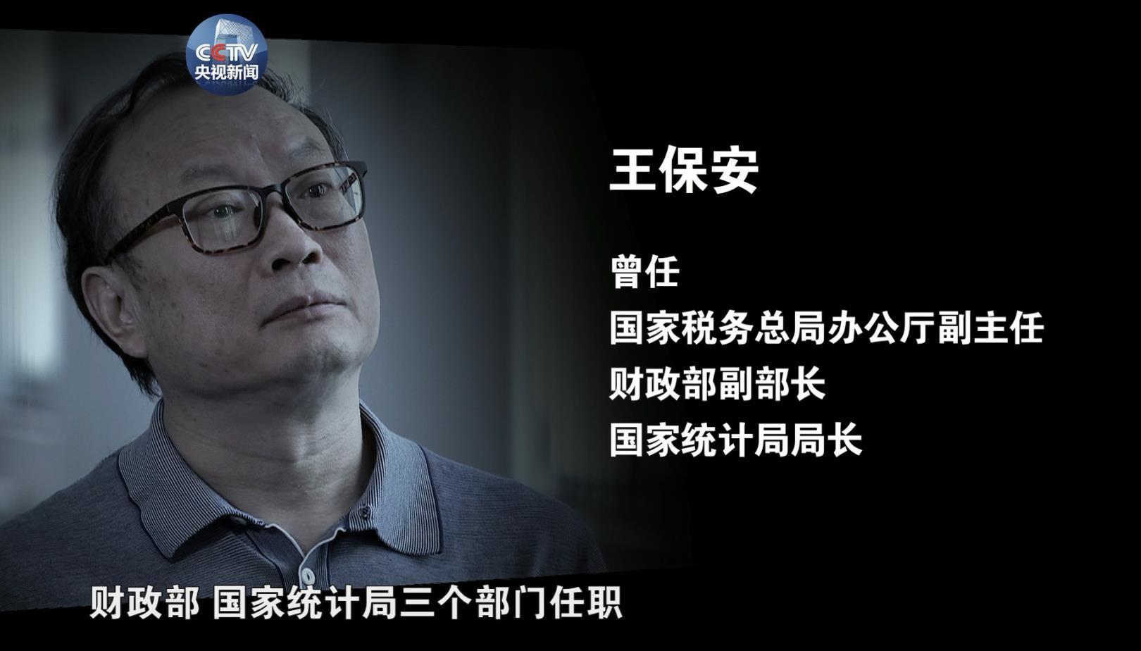 总局内部会议为退赛定调刘国梁发声表态拥护改革
