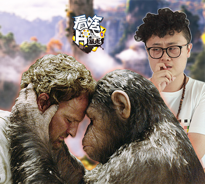 三猩三世猩球崛起,一个猿族英雄的成长史诗