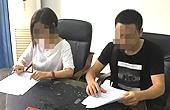 夫妻离婚被安排先做考卷