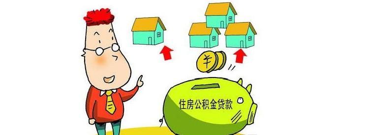 商品房预售不得全款优先选房和拒绝公积金