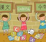 如何通过家庭教育培养双语儿童?这6个模型告诉你答案