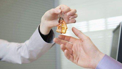 共有产权房务必如实申报