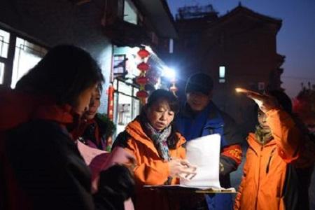 在北京全市开展安全隐患大排查大清理大整治