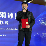 """张艺谋揭秘平昌冬奥会闭幕式上的""""北京8分钟"""""""