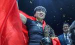 熊竞楠成ONE冠军赛首位女子草量级冠军
