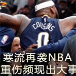 NBA,CBA,篮球,男篮