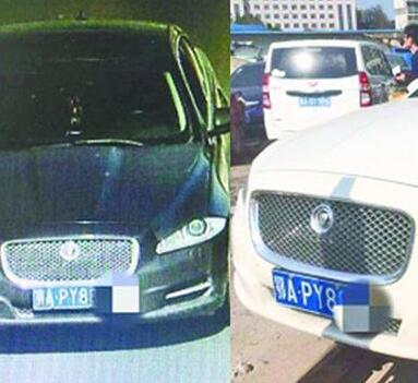 武汉黑白两辆捷豹轿车竟挂相同牌照
