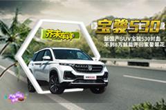 法拉利SUV渲染图曝光,跑车品牌为何纷纷推出SUV?