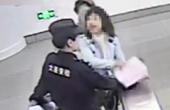 女子安检狂扇安检员被拘