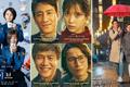 《Misty》:提前锁定2018最佳韩剧 金南珠气场两米八