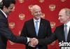 俄向卡塔尔移交世界杯举办权