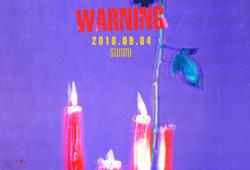 李宣美确定9月4日回归 最新海报正式公开