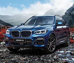全新 BMW X3无限潜能 全能领跑