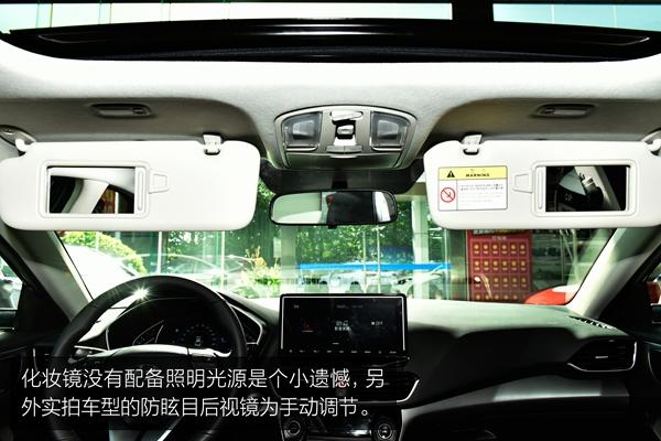 车市阙一门 转换风格的北京现代菲斯塔!