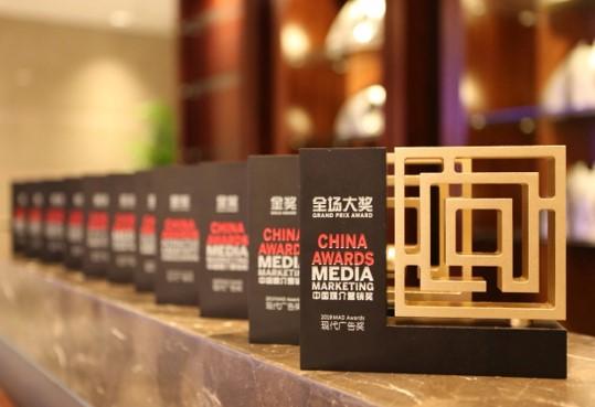 搜狐斩获多项媒介营销奖