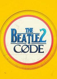 披头士密码 第二季综艺节目