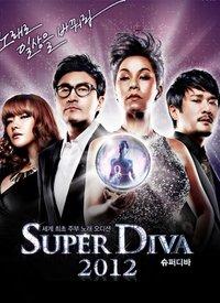 Super Diva 2012