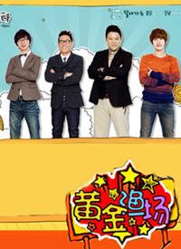 Radio star综艺节目