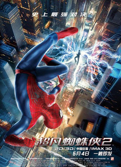 超凡蜘蛛侠2:电光人崛起电影