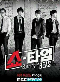 Show Time – Burning the Beast