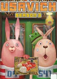 监狱兔第3季